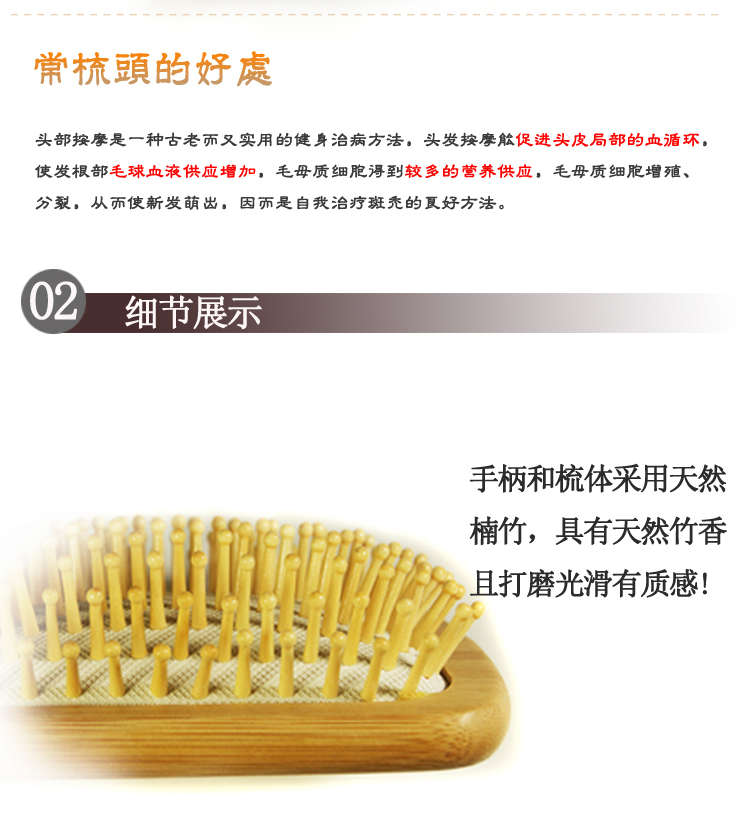 Health comb Package mail-wood pin balloon healthy bamboo massage comb curly hair comb comb comb s flat comb