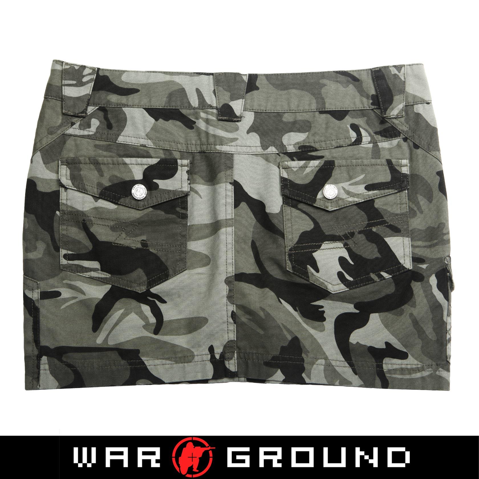 Камуфляжная юбка Battlefield wdq19903c Battlefield