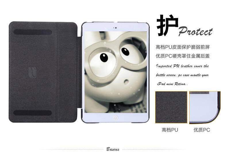 Bao da iPad mini 2/3/4 Baseus Think Tank