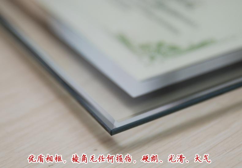 官网特价直销 水晶相框摆台6寸7寸8寸10寸12寸 A4奖状证书证件相