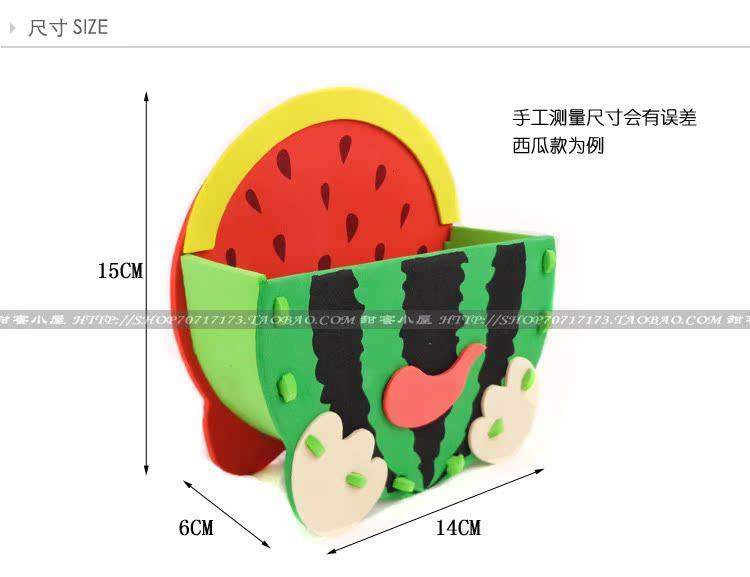 筒 EVA手工制作立体粘贴画儿童节玩具DIY礼物材料动0.035