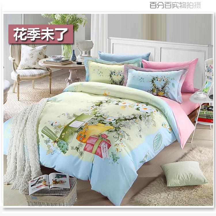 Комплект постельного белья NET boss  13372