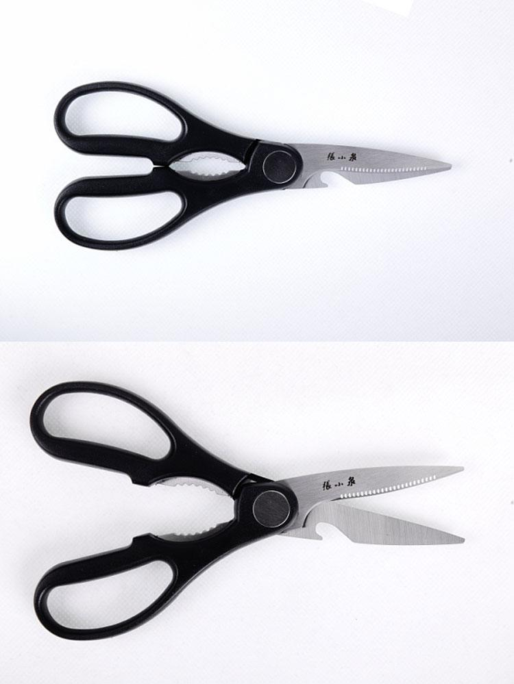Scissors Durable Kitchen Stainless Steel