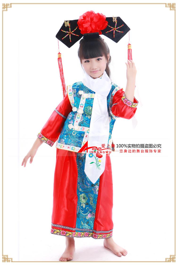 Дешевая Детская Китайская Одежда Доставка