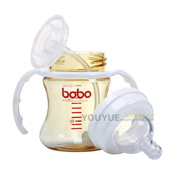 BOBO Bobo Po automatic wide mouth bottle with eyedropper baby delight ppsu bottle 125ml handle BP347B