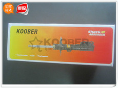 Амортизаторы Cool blog (koober) 323\