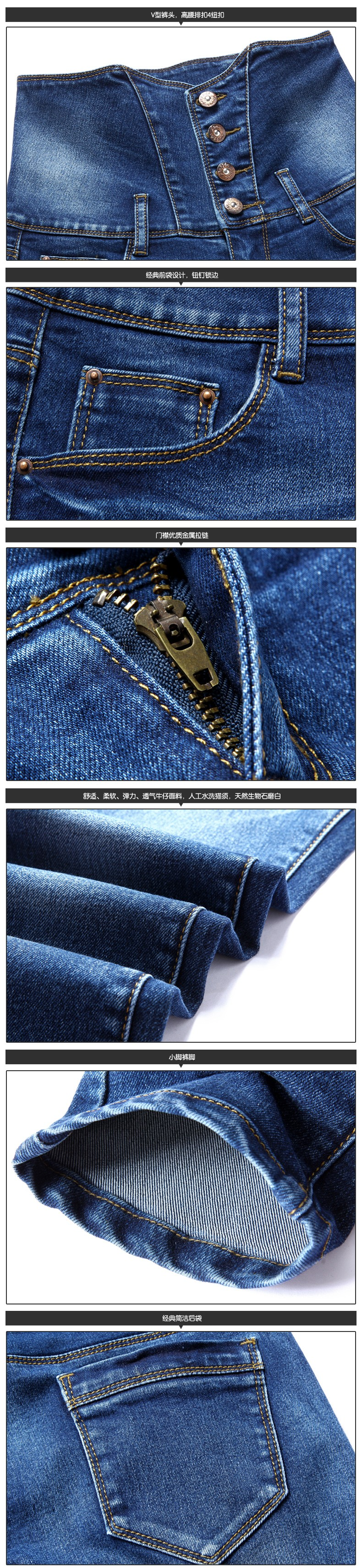 1000 spinning European stand waist jeans skinny pants female trousers were Korean tide Autumn new female trousers pencil pants