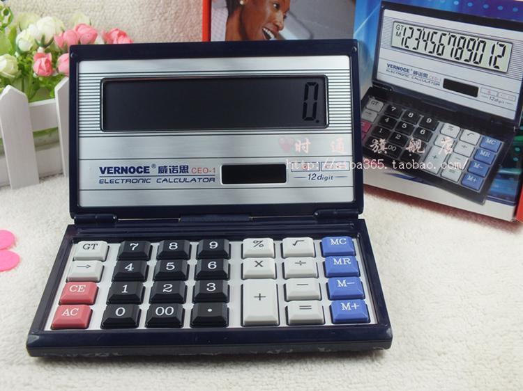 Калькулятор 12разрядный настольный, монохромный цифровой жк дисплей, 2ячейки памяти, длина 205мм
