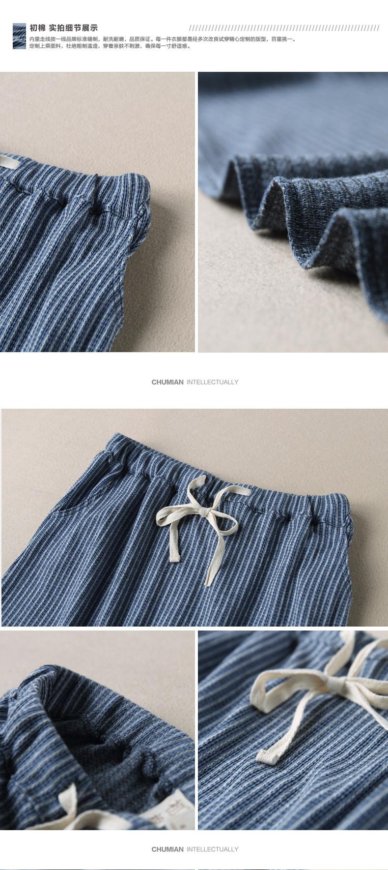 竖条纹显瘦气质半身长裙