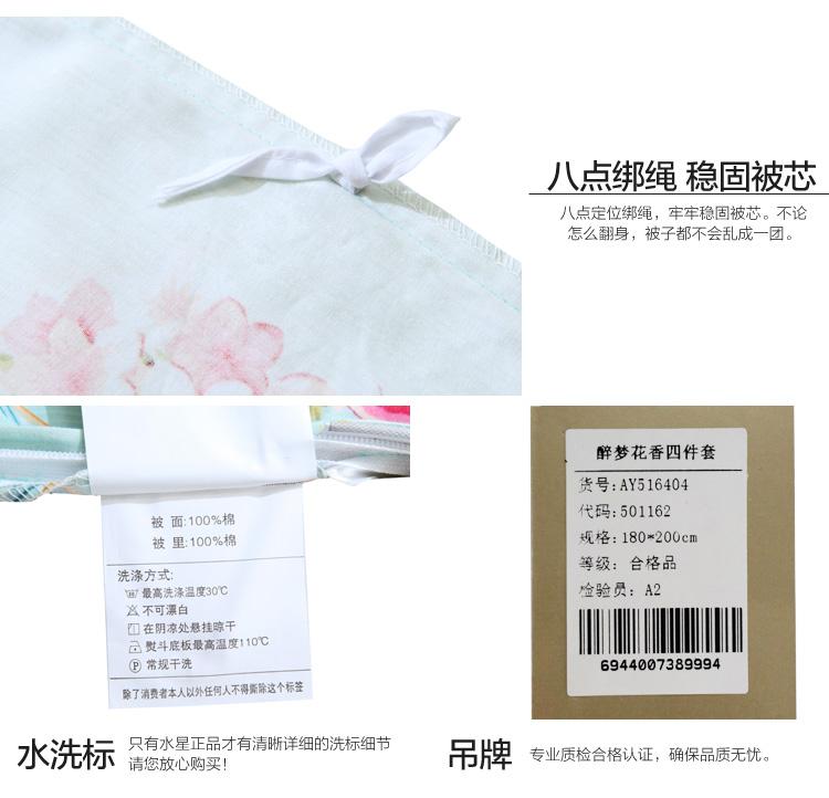 醉梦花香-优化_11