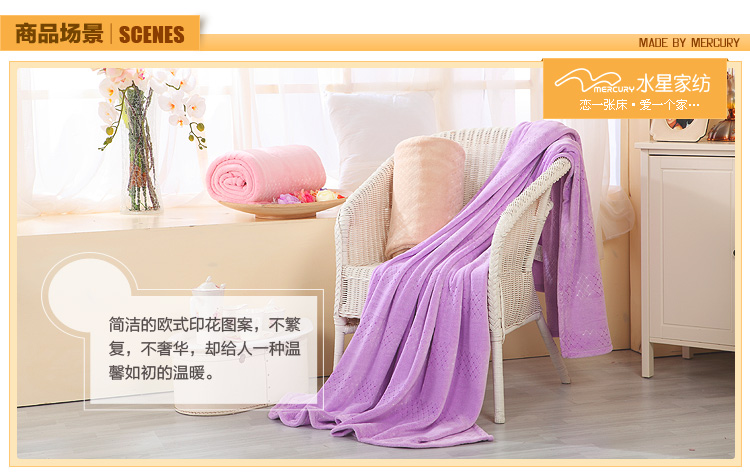 Mercury textile Continental seasons jacquard blanket carpet pad / blanket bedding