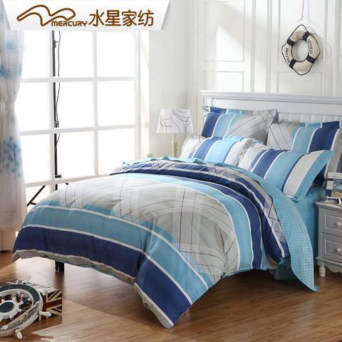 水星家纺 纯棉三/四件套 全棉床上用品 简约床单被套 蓝语迷情