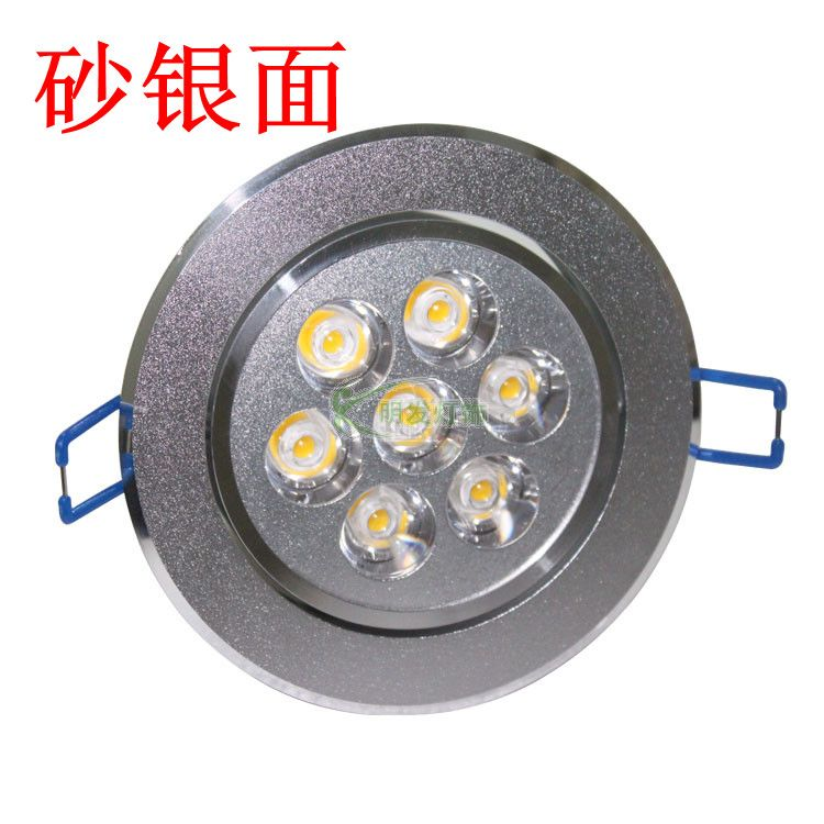 Прожектор Mingfa lighting  5Wled 7Wled 9W 12w 15W 18W LED 90
