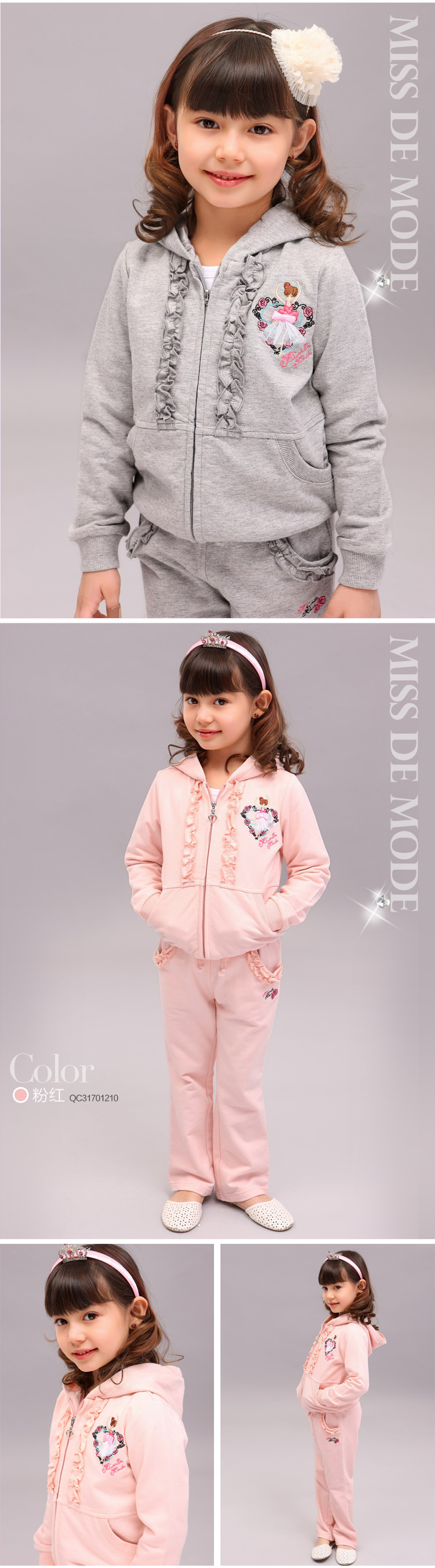 Fashion Style Miss modern baby clothes girls fashion Joker zipper hooded suits children 2013 spring new