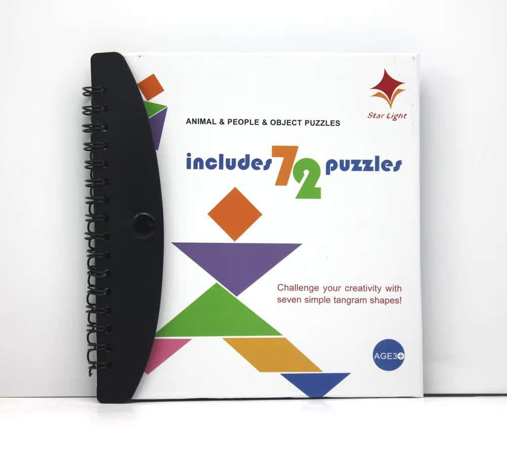 Пазл Подлинной фабрика прямых магнитных головоломки образовательные игрушки вопросы 72 72 изменить меняющиеся книга головоломки