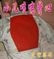 товары для здоровья Da Qin bin