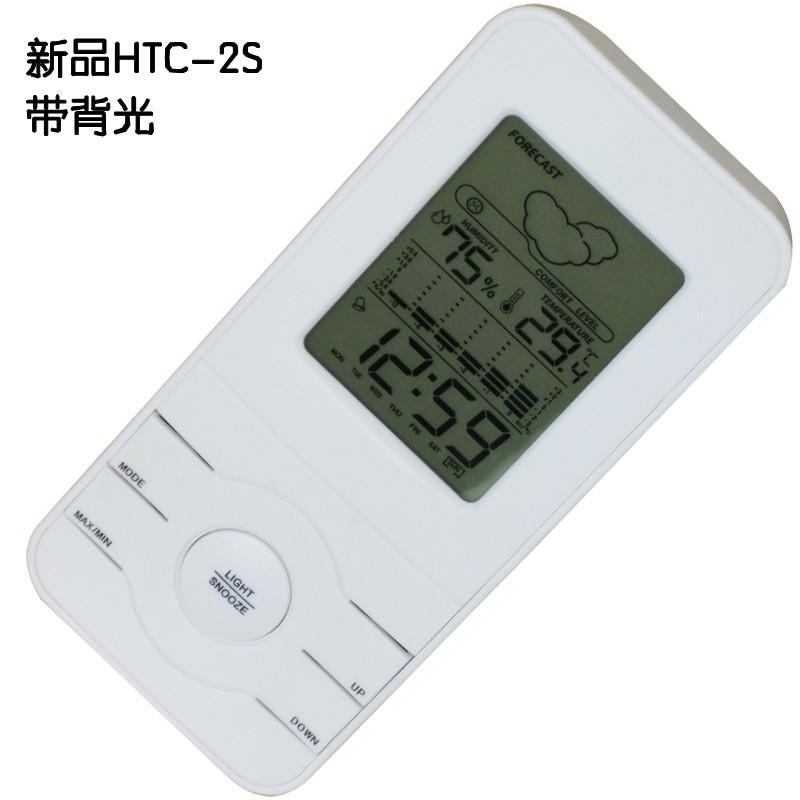 Гигрометр Kechuang response HTC/2 HTC
