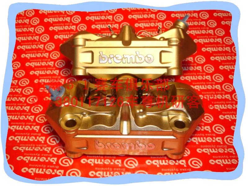 Тормозные колодки для мотоцикла Оригинальный итальянский суппортами Brembo 4 суппорт на морское ушко излучения, сильный Гром 150 преобразования специальных