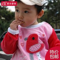 宝宝连体衣(17款可选)