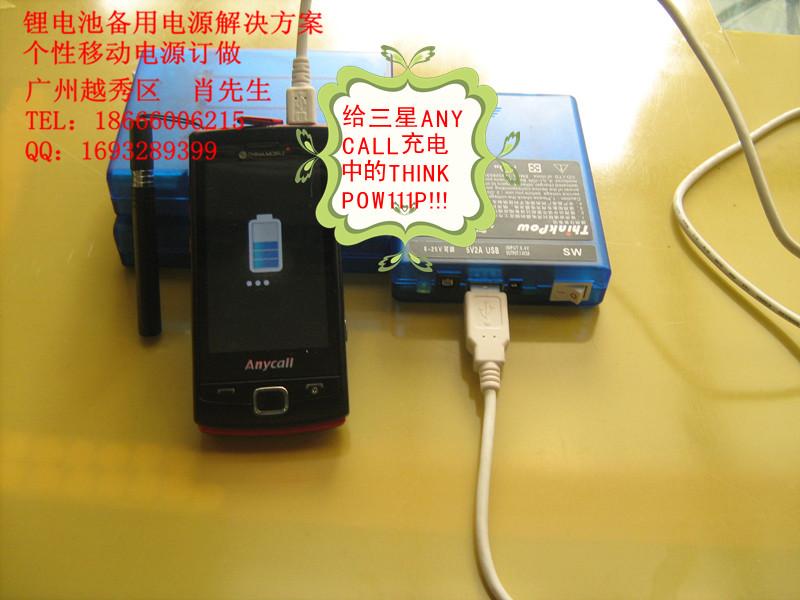 Аккумулятор Thinkpow 12v 5/7.4v 18650