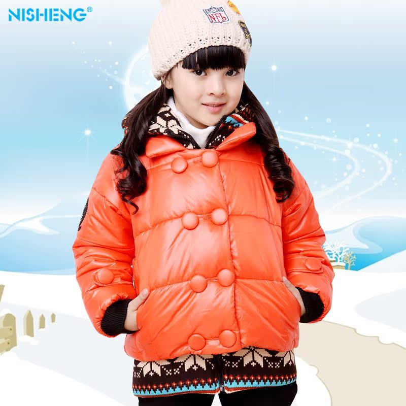детская верхняя одежда Minnie St. 0905
