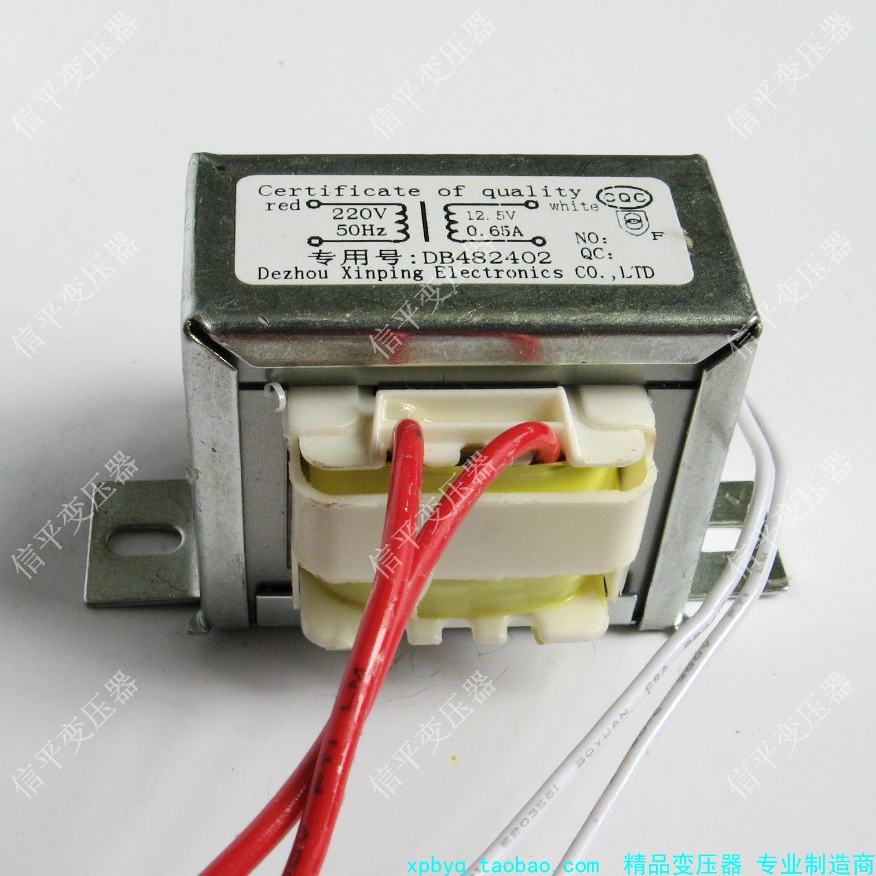 Электронный трансформатор Letter e  CQC