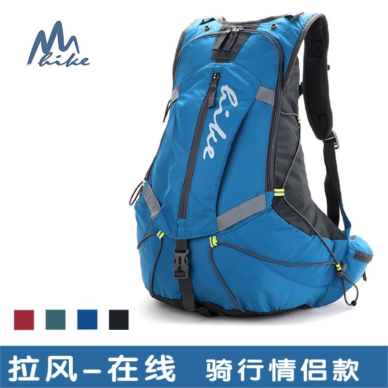 Туристический рюкзак HK/601 Hike/27L