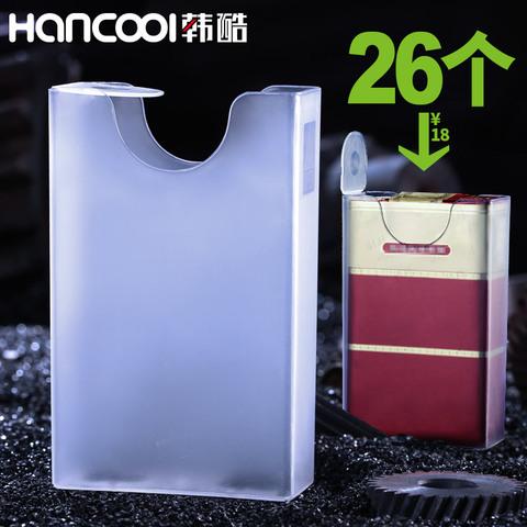超薄透明塑料烟盒 整包软壳装20支香菸 个性创意 韩酷防压香菸盒