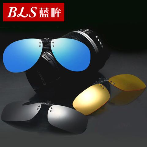 偏光墨镜夹片式太阳镜近视眼睛开车夜视驾驶蛤蟆钓鱼眼镜男士女士