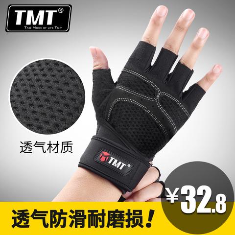 TMT健身手套男女哑铃器械单杠锻炼护腕训练半指透气防滑运动夏季