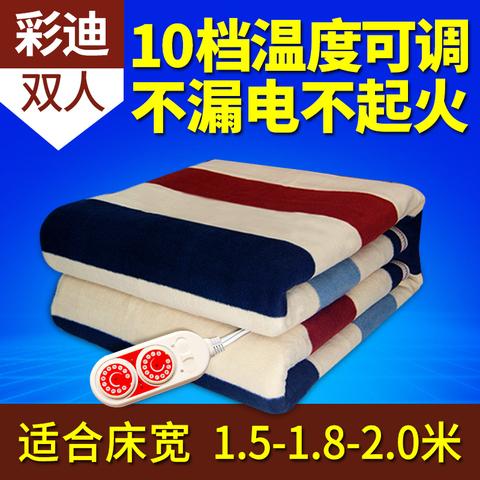 彩迪电热毯双人双控防水调温2米1.8米加厚1.5加大三人安全电褥子