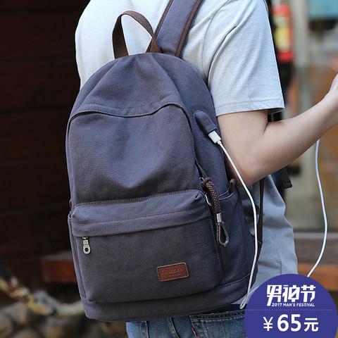 牧之逸双肩包男士韩版休闲帆布背包旅行包高中学生书包男时尚潮流