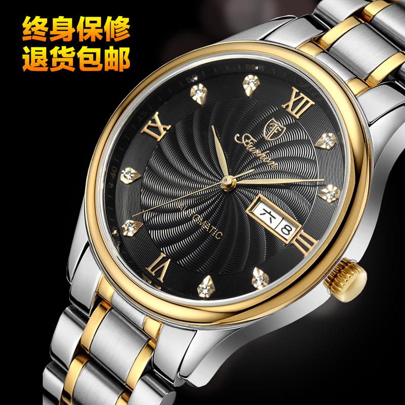 Наручные часы Furhon