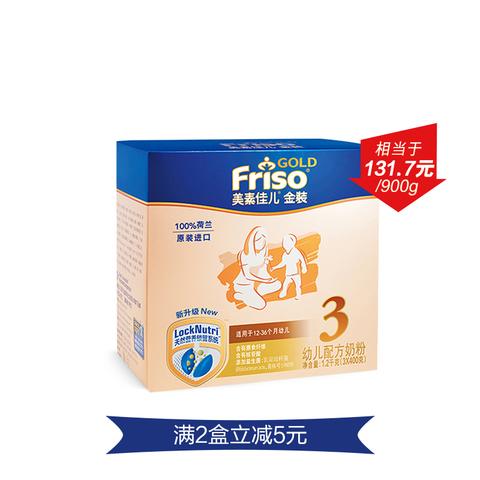 【天猫超市】美素佳儿金装配方奶粉3段1200g盒装(焕新包装)