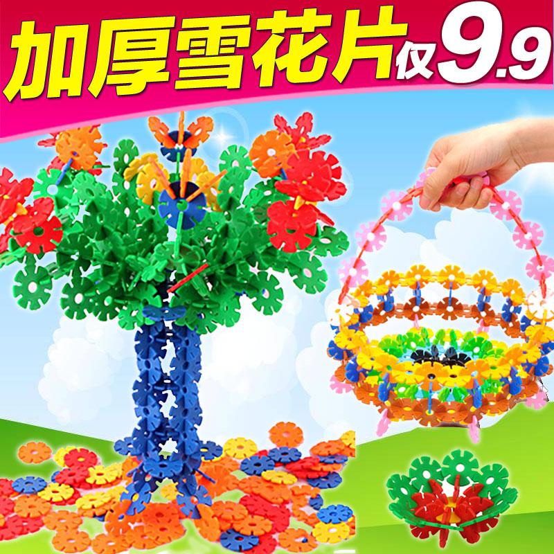 Лего, Кубики Living stones
