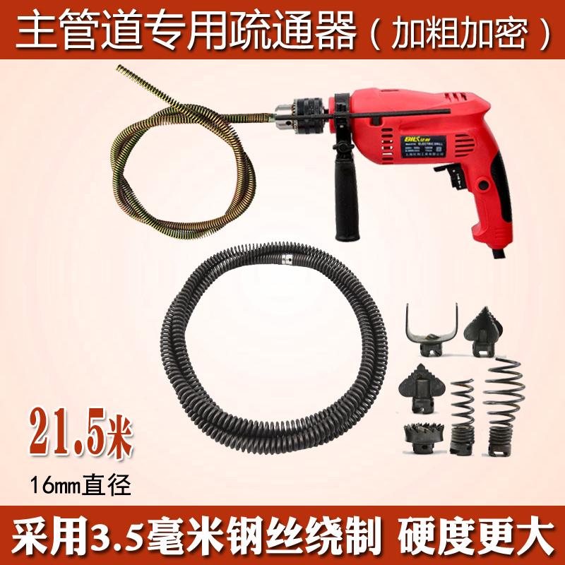 Устройство для очистки трубопровода  21,5 21.5