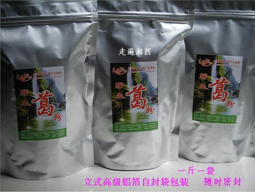 2 пакеты почты диких Pueraria порошка природного Чжанцзяцзе старый caige аутентичные фермерском доме с зеленой папайи порошок