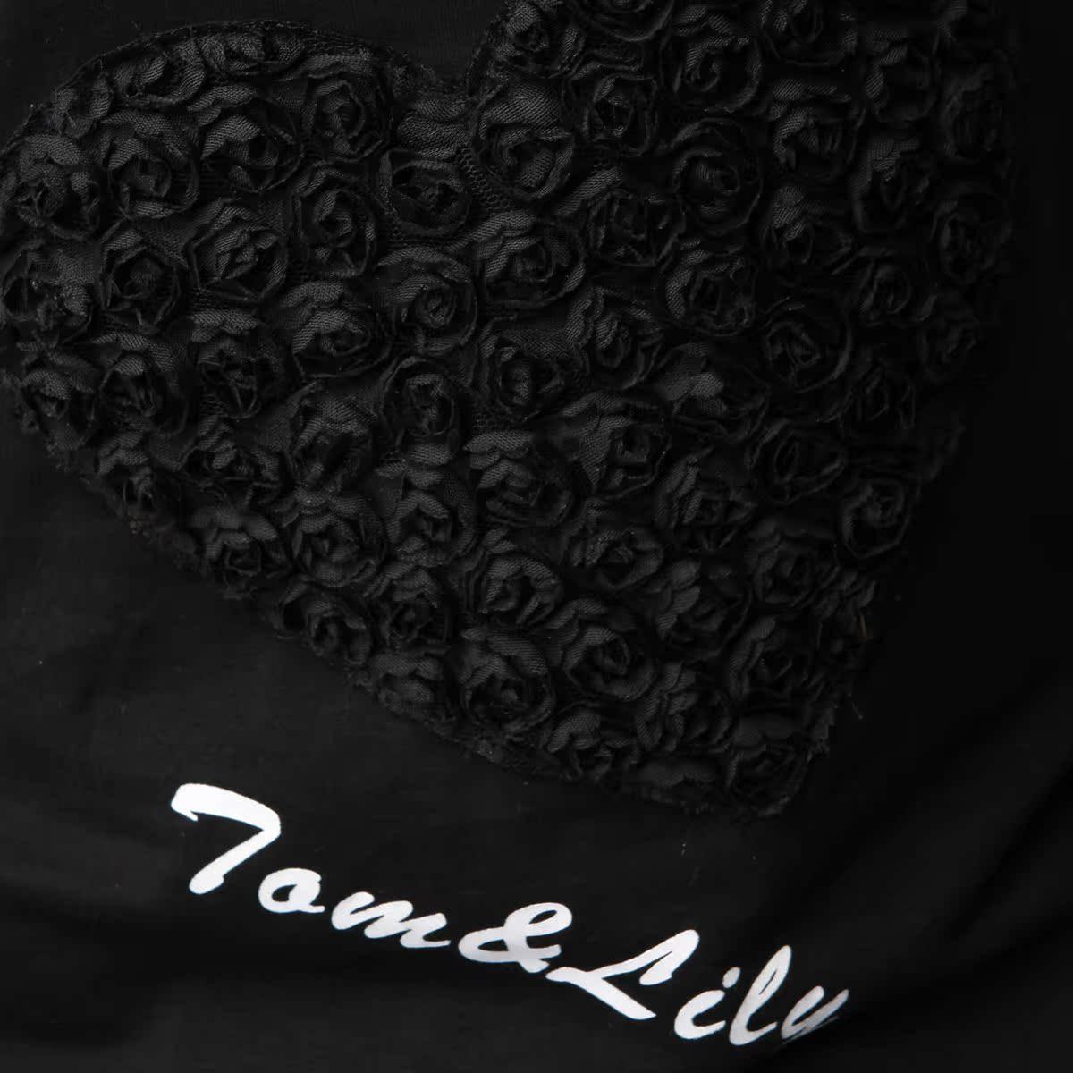 Семейные футболки Tom 2235 &LILY Tom