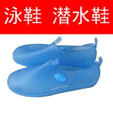 обувь No FDS