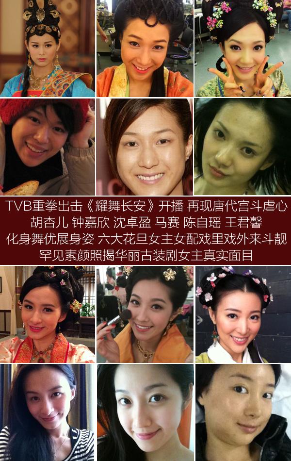 耀舞长安全集 2012.HD720P 迅雷下载