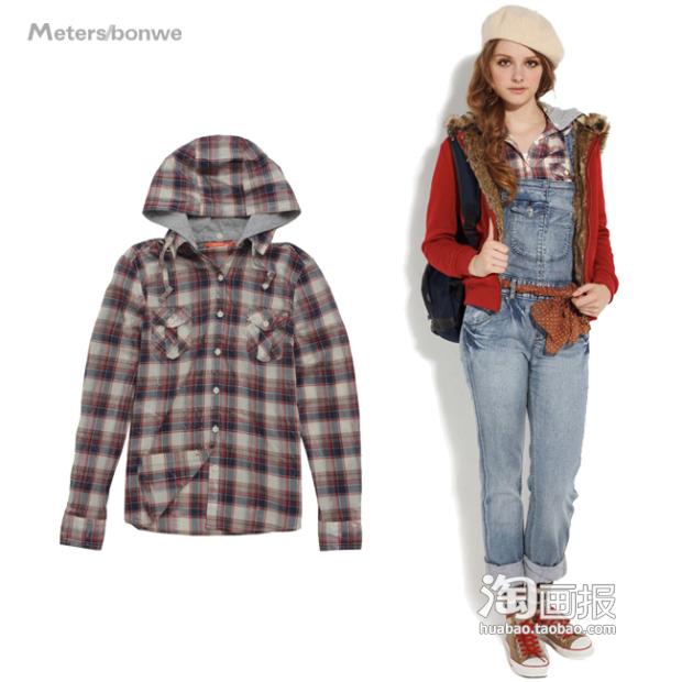冬天显瘦时尚搭配