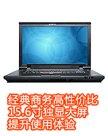 ThinkPad SL510(2847A66)